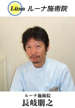 recommend_nagaki_img.jpg